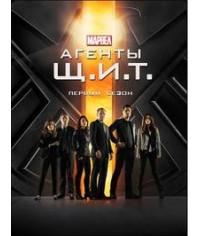 Агенты «Щ.И.Т.» (1-4 сезон) [4 DVD]