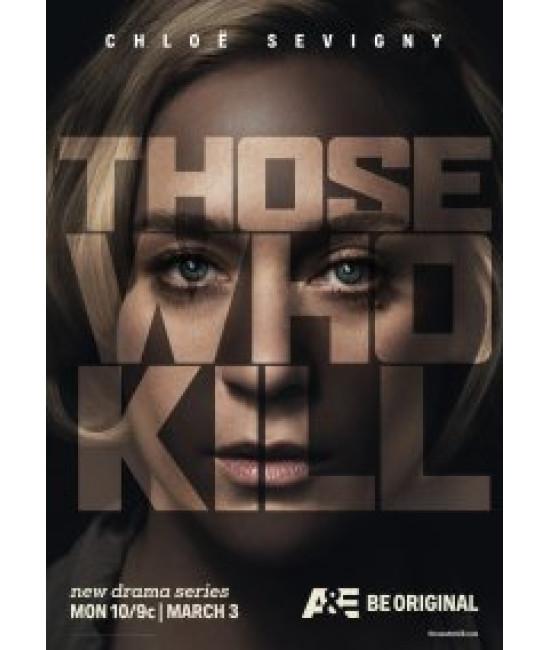 Те, кто убивают [DVD]