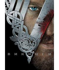 Викинги 1-5 сезон [6 DVD]