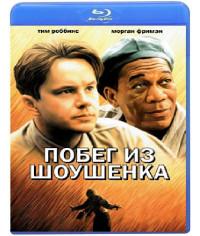 Побег из Шоушенка [Blu-ray]