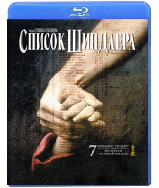 Список Шиндлера [Blu-ray]