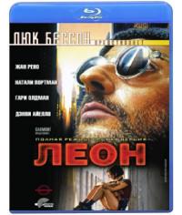 Леон: Профессионал [Blu-ray]