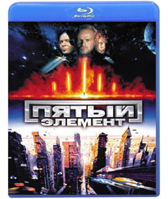 Пятый элемент [Blu-ray]