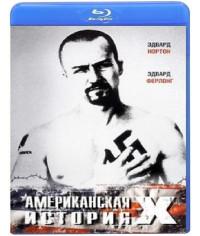 Американская история Х [Blu-Ray]