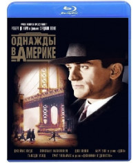 Однажды в Америке [Blu-ray]