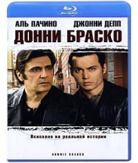 Донни Браско [Blu-Ray]