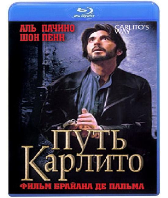 Путь Карлито [Blu-ray]