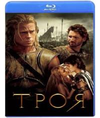 Троя [Blu-ray]