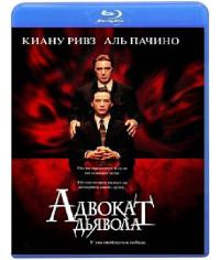 Адвокат дьявола [Blu-ray]