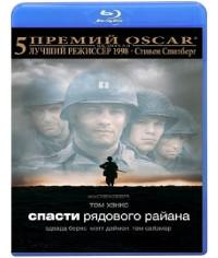 Спасти рядового Райана [Blu-ray]