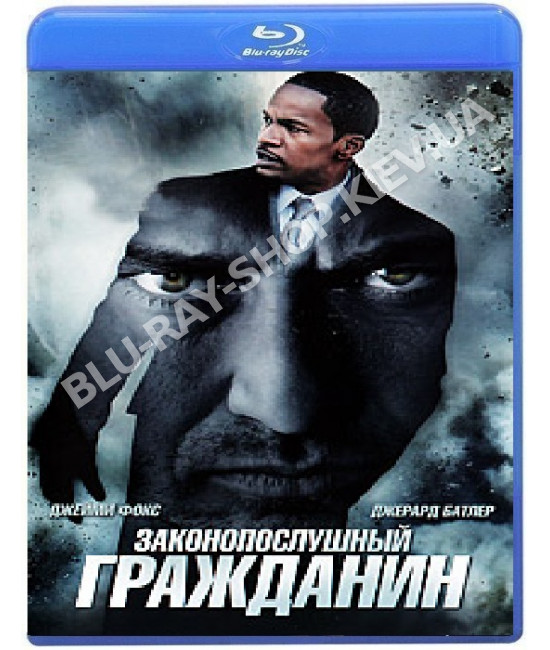 Законопослушный гражданин [Blu-ray]