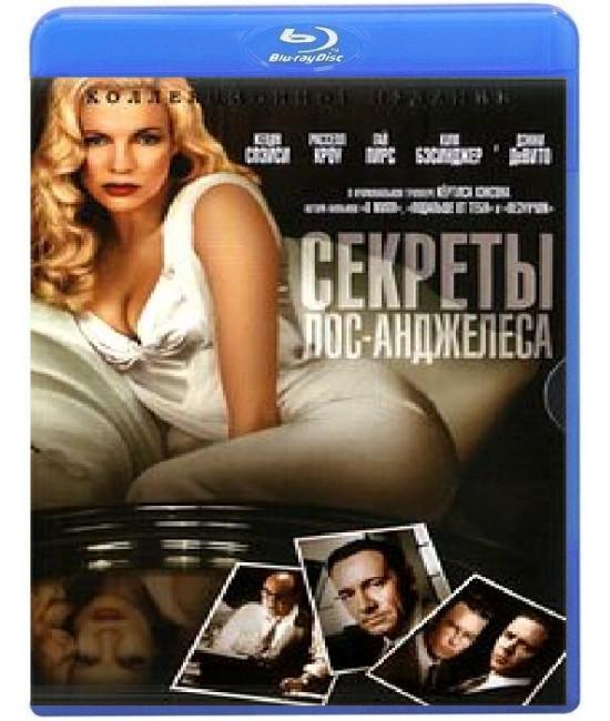Секреты Лос-Анджелеса [Blu-ray]