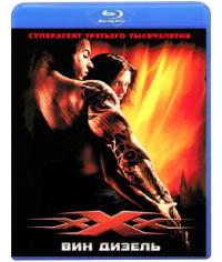 Три икса [Blu-ray]
