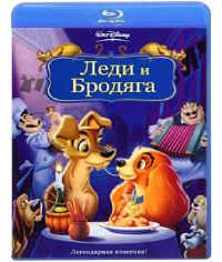 Леди и бродяга [Blu-ray]