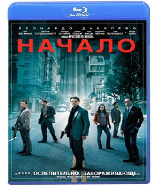 Начало [Blu-ray]