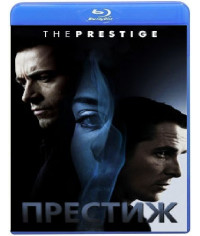 Престиж [Blu-Ray]