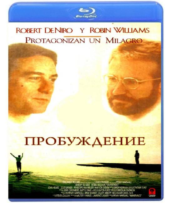 Пробуждение [Blu-ray]