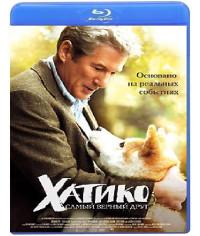 Хатико: Самый верный друг [Blu-ray]