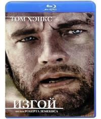 Изгой [Blu-Ray]