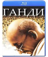 Ганди [Blu-Ray]