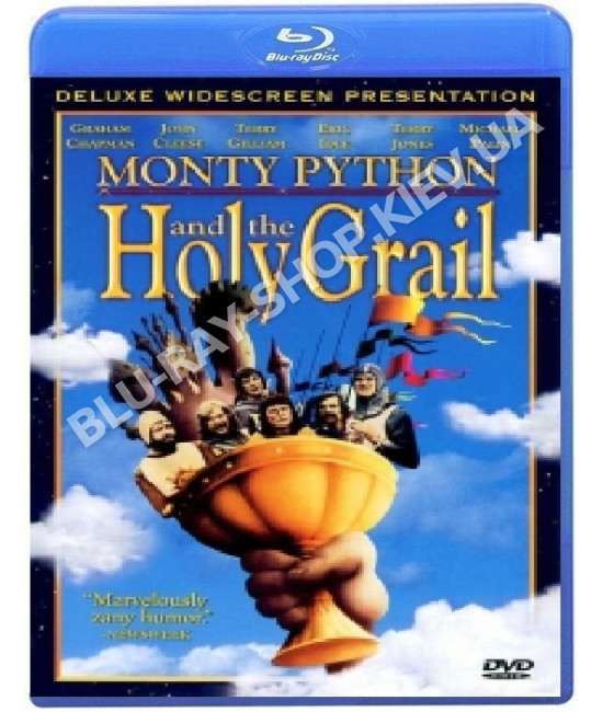 Монти Пайтон и Священный Грааль [Blu-ray]