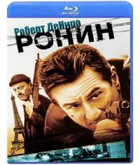 Ронин [Blu-ray]