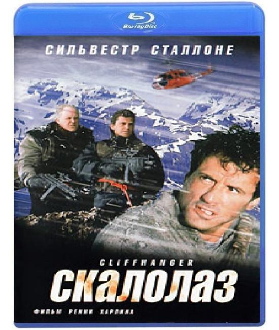 Скалолаз [Blu-ray]