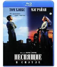 Неспящие в Сиэтле [Blu-ray]