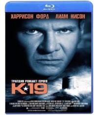 К-19 [Blu-Ray]