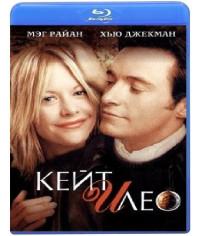 Кейт и Лео [Blu-ray]