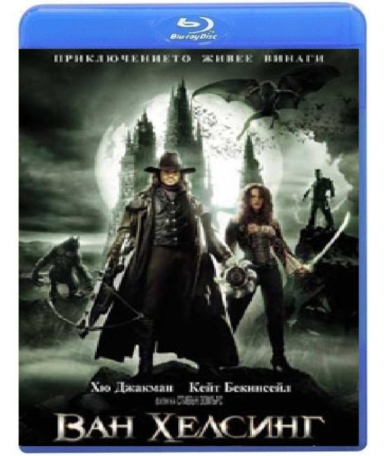 Ван Хельсинг [Blu-Ray]