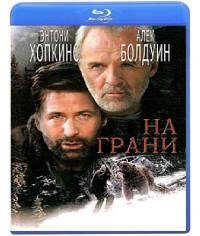 На грани [Blu-ray]