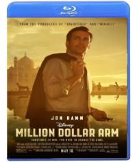 Рука на миллион [Blu-ray]