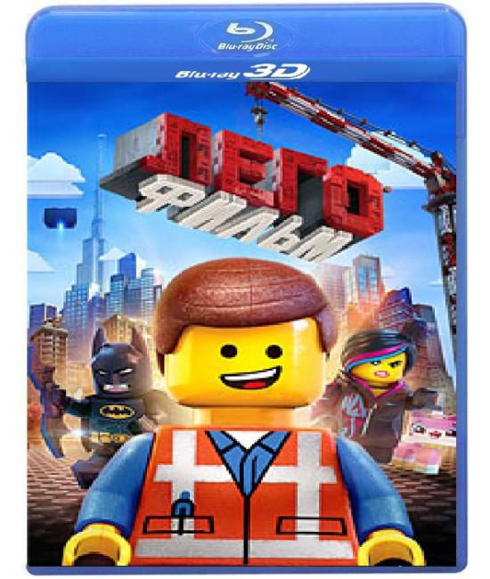 Лего. Фильм [3D2D Blu-ray]