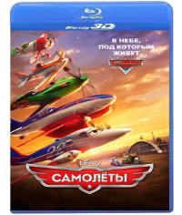 Самолеты [3D Blu-ray]