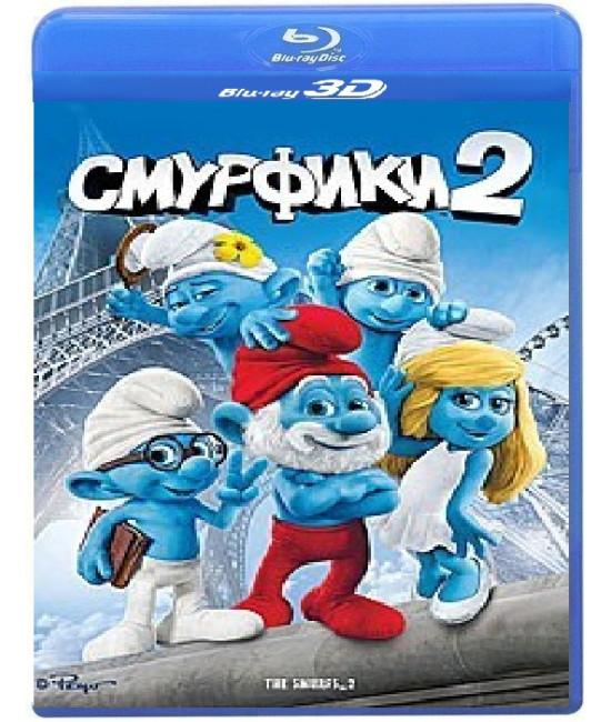 Смурфики 2 [3D Blu-ray]