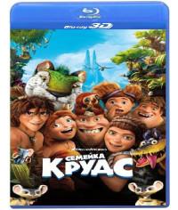 Семейка Крудс [3D Blu-ray]