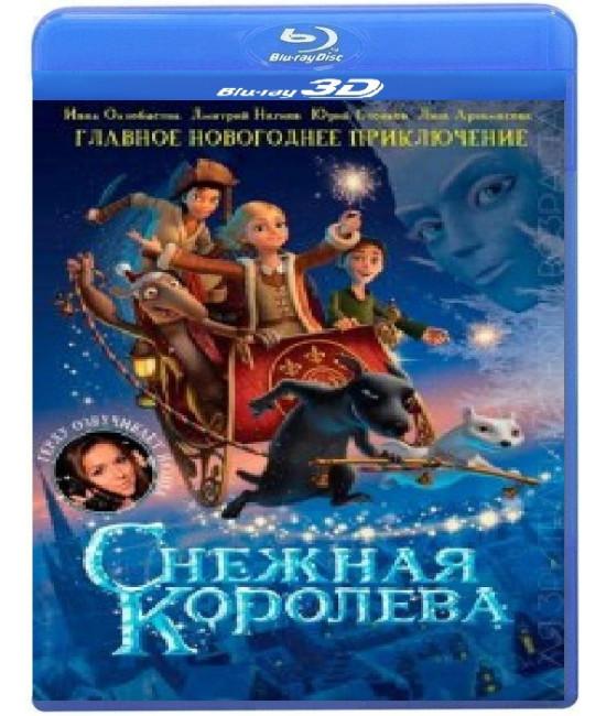 Снежная королева [3D Blu-ray]