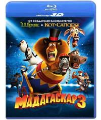 Мадагаскар 3 [3D+2D Blu-ray]
