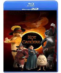 Кот в сапогах [3D/2D Blu-Ray]