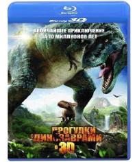 Прогулки с динозаврами 3D [3D/2D Blu-ray]