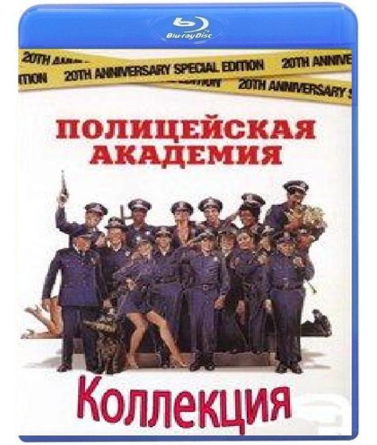 Полицейская академия. Коллекция [7 Blu-ray]