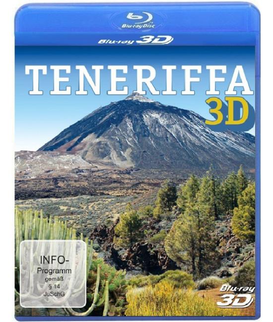 Тенерифе [3D Blu-ray]