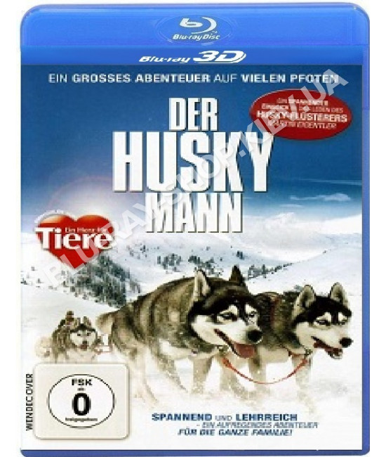 Хаски [3D Blu-ray]