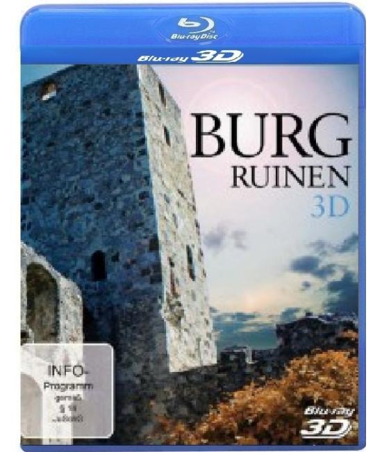 Руины [3D Blu-ray]
