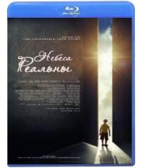 Небеса реальны [Blu-ray]
