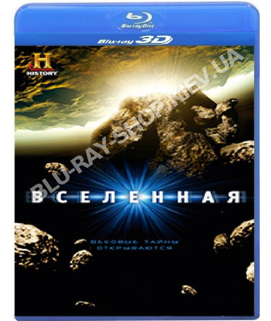 Вселенная  [3D Blu-ray] {3 Disc Edition}