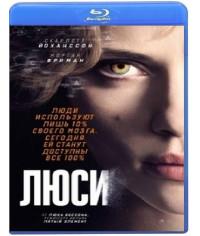 Люси [Blu-ray]