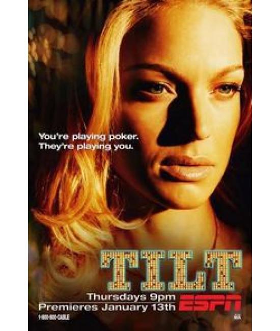 Игра (Конец игры, Тилт) [DVD]
