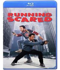 Беги без оглядки [Blu-ray]